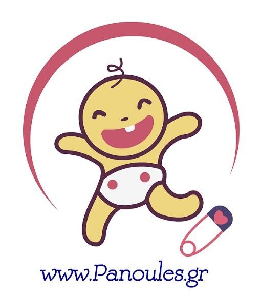 Panoules.gr